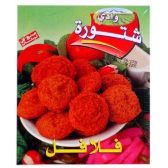 Chtoura Garden Falafel (vegetariánsky karbonátok) 200g