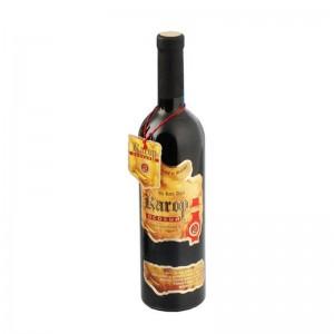 Kagor Moldavské červené sladké víno 0,75l
